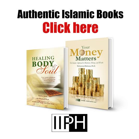 Authentic Islamic Books